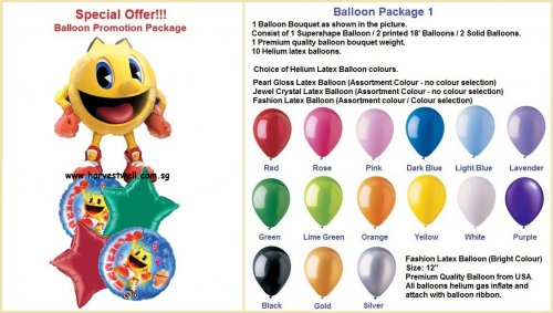 Pac Man Balloon Package