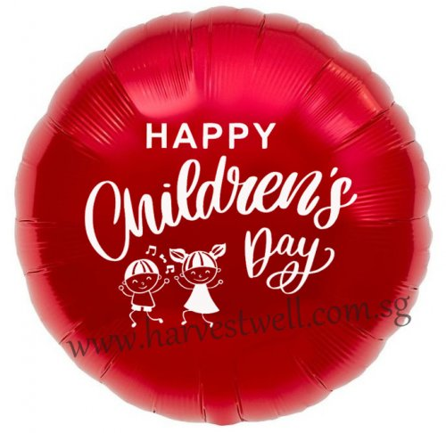 "Customize Print Happy Children's Day on 18"" Foil Balloon"