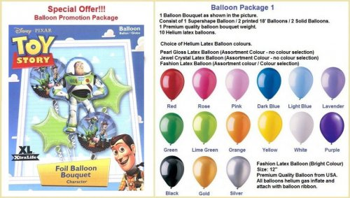Toy Story Birthday Party Balloon Package