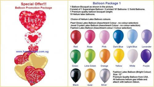 Happy Valentine Day (B) Balloon Package