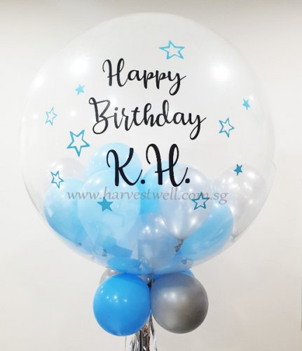 Stardust Birthday Personalized Jumbo Helium Latex Balloon