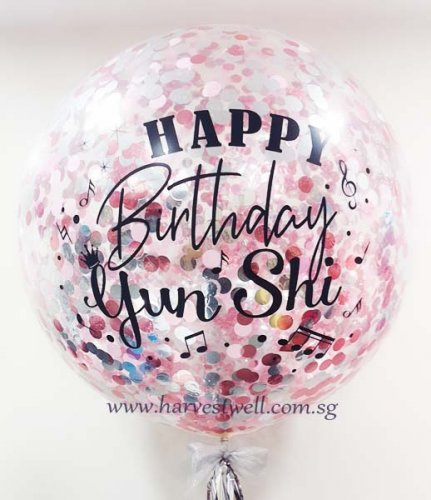 Musical Birthday Personalized Jumbo Helium Latex Balloon