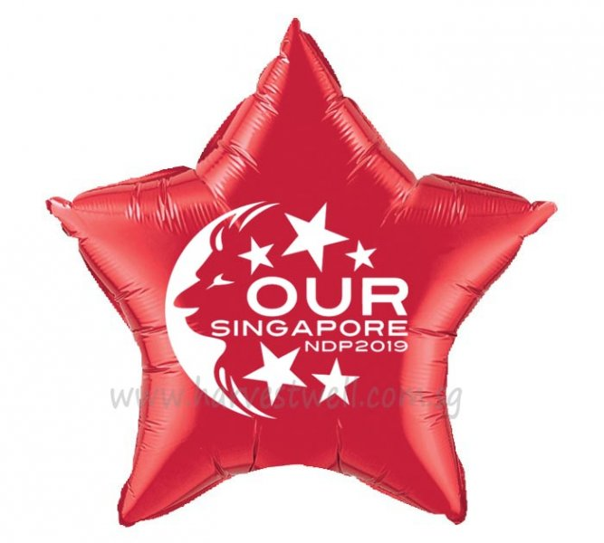 Customize Star Foil Balloon for NDP 2019