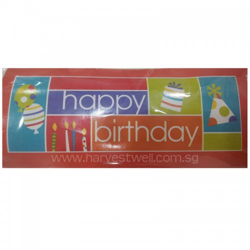 RETRO BIRTHDAY GIANT BANNER