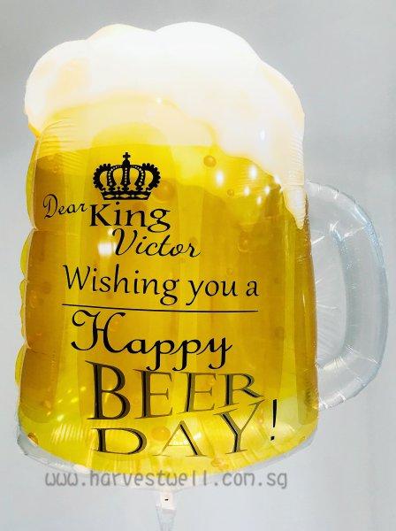 fae7bddadbae Beer Mug Customized Balloon Size  23  Custom Beer  -  21.90 ...