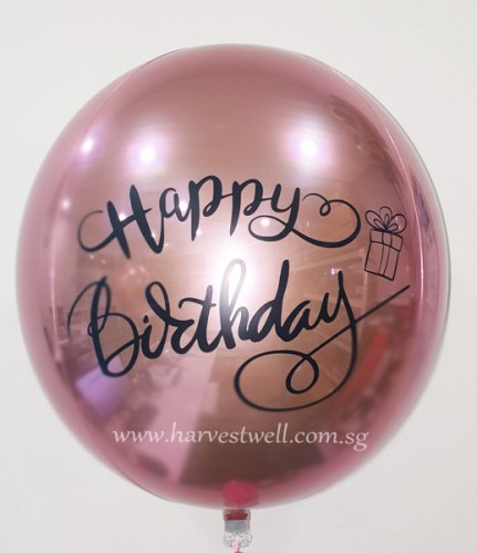 Pink Swirly Birthday Customize ORBZ Balloon