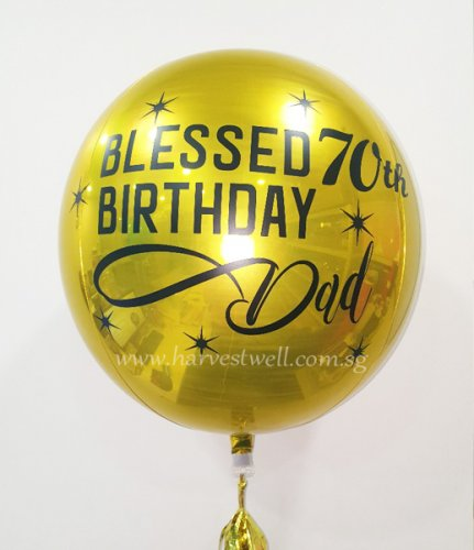 Customize Blessed Dad ORBZ Balloon