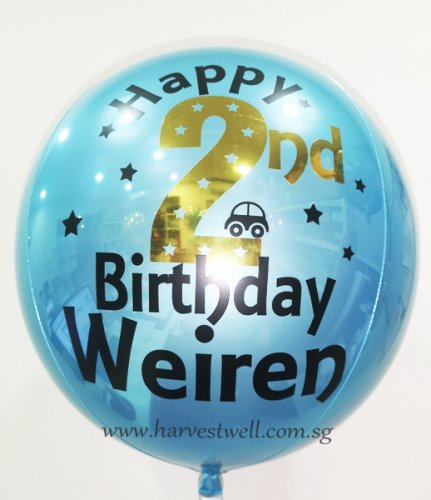 Customize HBD Little Boy Car Light Blue ORBZ Balloon