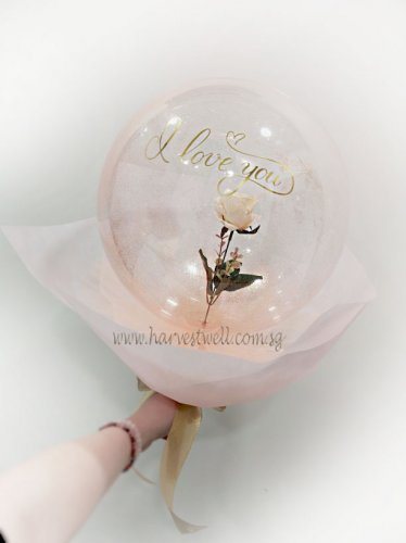I Love You Personalized Champagne Rose Balloon Handheld Bouquet