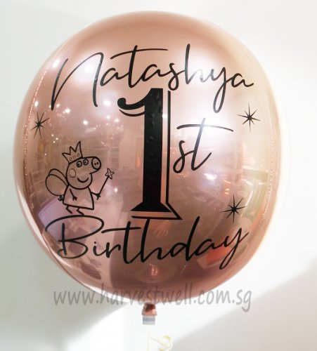 Customize Peppa 1st day ORBZ Balloon