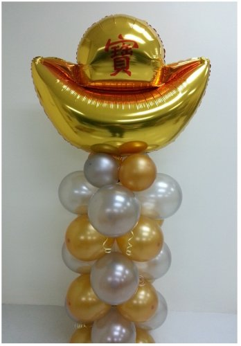 Bullion Gold Nugget Balloon Column