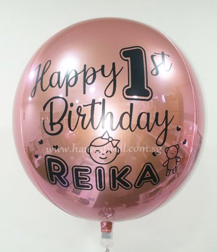 Customize Baby Girl ORBZ Balloon