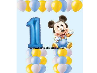 1st Birthday Baby Mickey Balloon Value Package