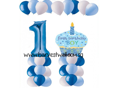 1st Birthday Boy Balloon Value Package