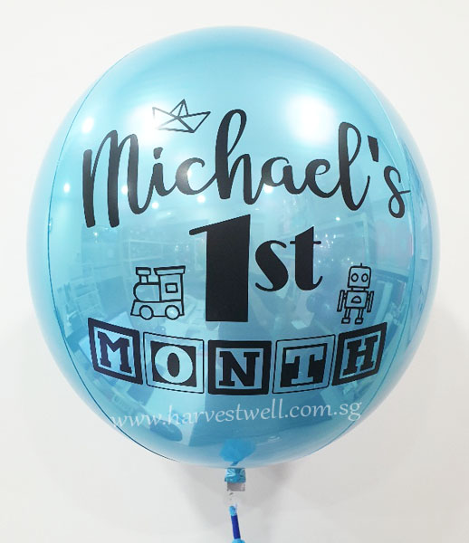 Customize Baby Boy ORBZ Balloon