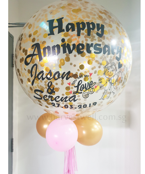 Personalized Jumbo Anniversary Couple Helium Latex Balloon