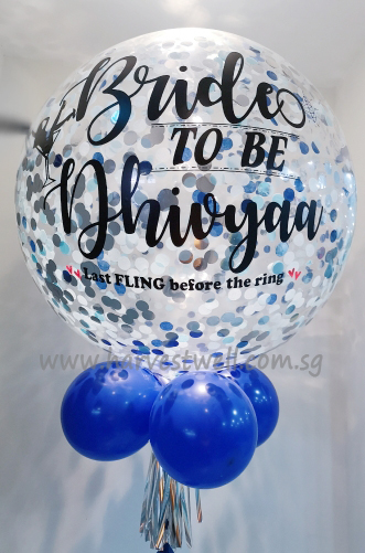 Bride to Be Personalized Jumbo Helium Latex Balloon