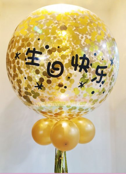 Personalized Chinese Font Jumbo Confetti Helium Latex Balloon