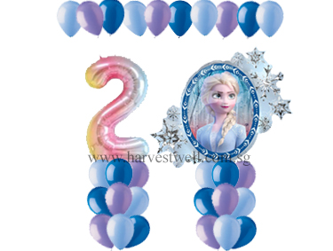 Frozen 2 Balloon Value Package