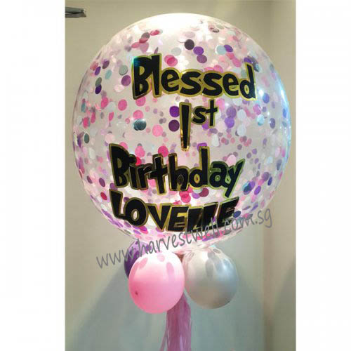 Personalized Jumbo Blessed Birthday Helium Latex Balloon
