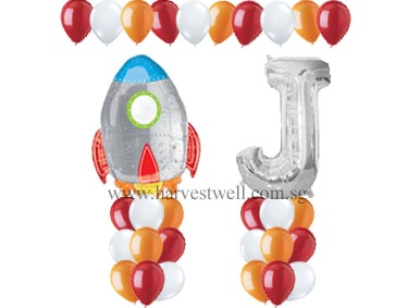 Space Rocket Age Balloon Value Package