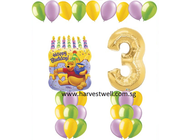 Winnie The Pooh Birthday Balloon Value Package
